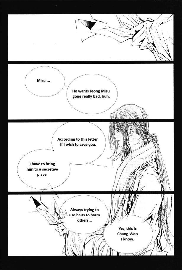 Yeonmo 29.3 Page 2