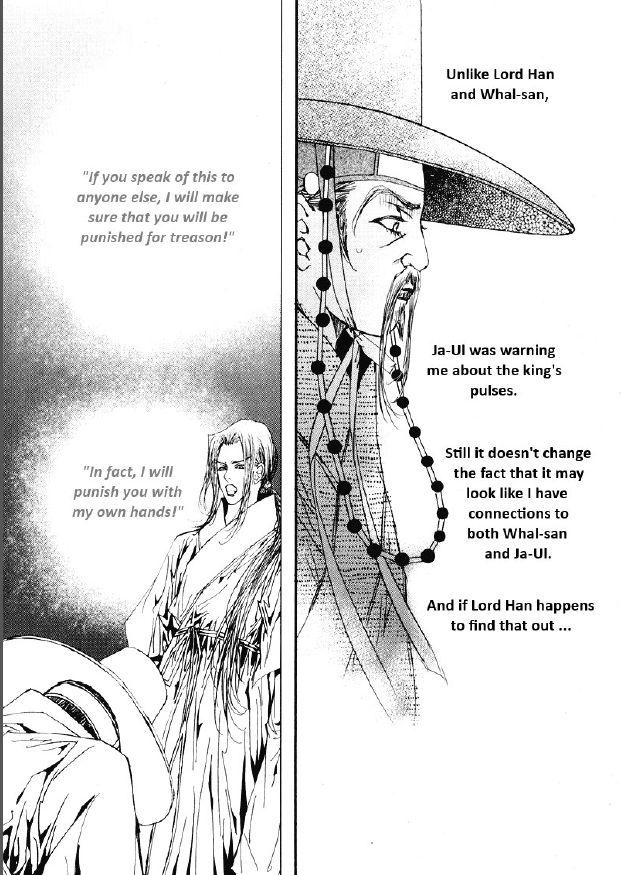 Yeonmo 30.3 Page 1
