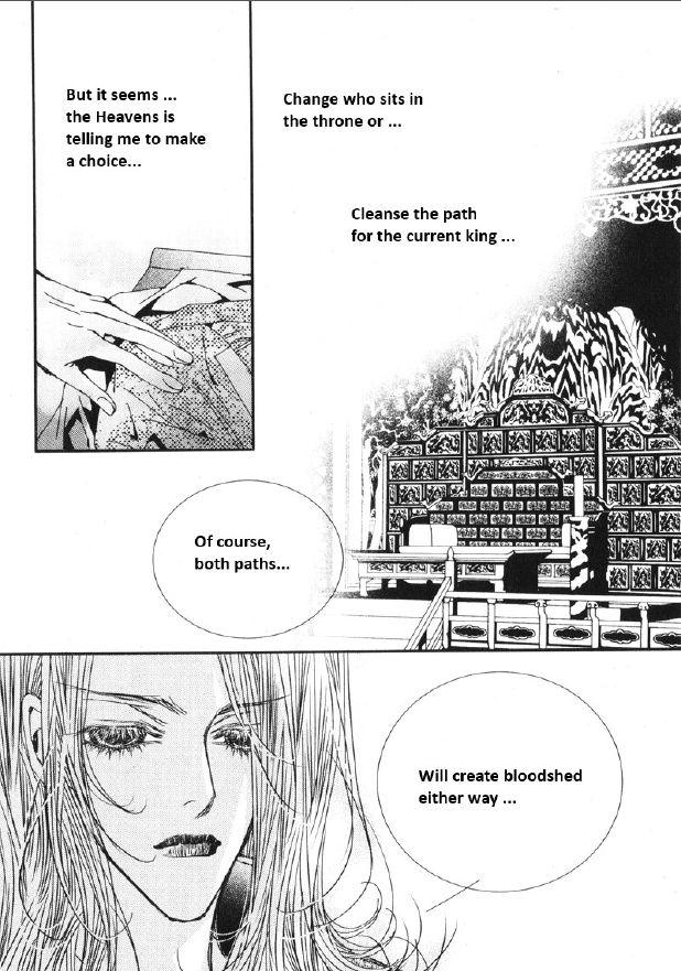 Yeonmo 31.2 Page 2