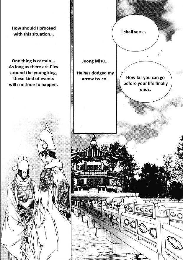 Yeonmo 32.1 Page 3