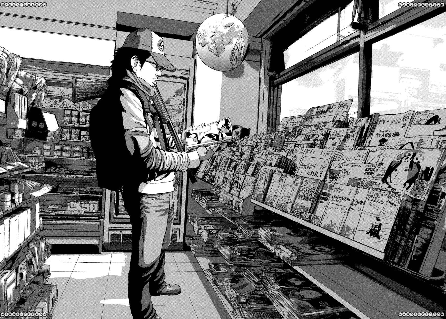 http://a.mhcdn.net/store/manga/5870/05-063.0/compressed/viamahero_v006p096-097.jpg?v=1331267643